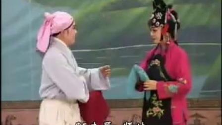 曲剧《绣花女传奇》上集