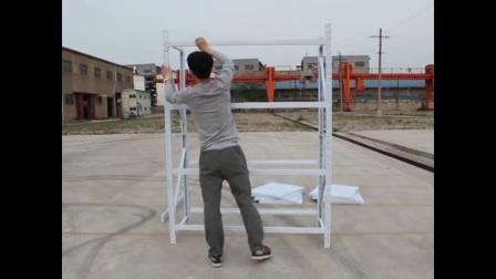 轻型仓储货架安装视频