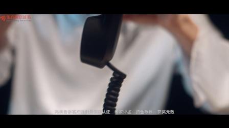 【东方财富证券】投资者教育视频2