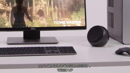 适用于Dell XPS塔式机特别版的附件