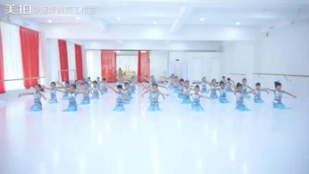 潘斯舞蹈工作室 2017暑假班,傣族舞