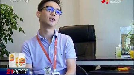 明珠新闻力荐杭州官庄网络科技有限公司