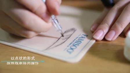 【法米索纹眉教学】机器做雾眉-绒雾眉标准手法示范(小视频)