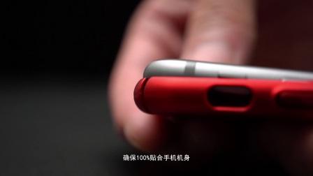 这套钢化膜+手机壳 助你王者荣耀超神