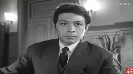 老电影 1979 《保密局的枪声》