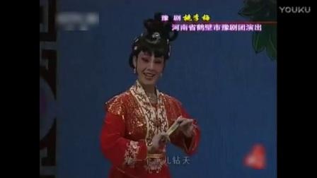 豫剧《桃李梅》金不换徐福先主演-2010录制_标清