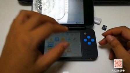 最新3DS磁铁破解法装B9S破解 3DS全系列全版本都可以用 NEW 3DSLL NEW 2DSLL等