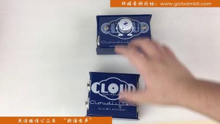 新浦电声 美国 Cloud CL-2 CL-Z  话筒放大器 介绍