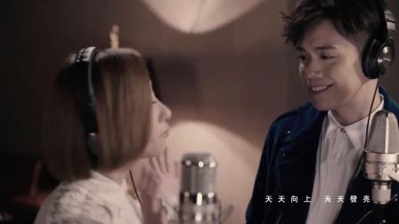 張敬軒 Hins Cheung & 泳兒 Vincy - 帶著夢飛翔 [Official MV]