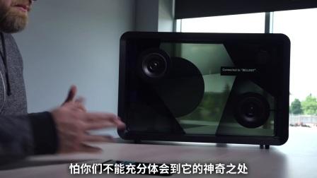 【UnboxTherapy】练歌神器!让你的音箱也能显示歌词