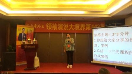 杭州演讲口才训练27