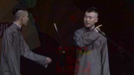 <学哑语>张云雷 杨九郎 20170830