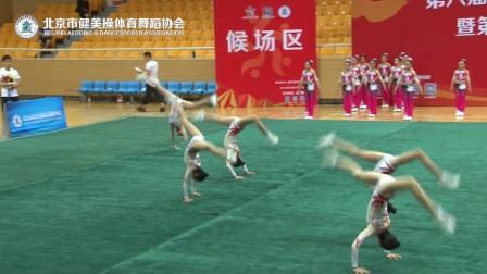 第六届全国全民健身操舞大赛北京赛区暨第九届北京市体育大会健美操比赛-预备组五人操-北京舞亦东方艺术学校