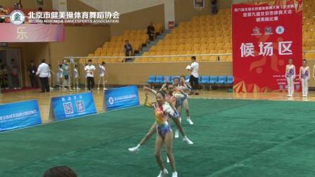 第六届全国全民健身操舞大赛北京赛区暨第九届北京市体育大会健美操比赛-预备组五人操-北京市海淀区红英小学