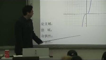 《冪函數的概念、圖像與性質》人教版數學高一,新鄭三中:李合山
