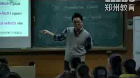 《介詞+ 關系代詞》人教版高一英語,新鄭市第一高級中學:張土民