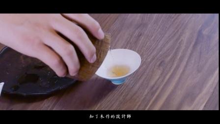 知了木作匠心创意广告-6w-企业产品广告宣传片制