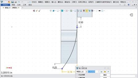 【实例教程】使用中望3D进行曲轴设计