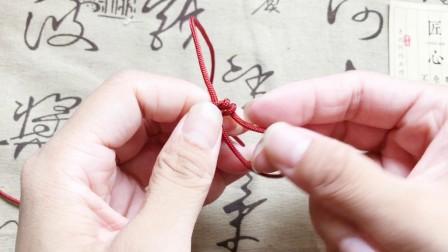 中国结基本结-凤尾结教程(也叫八字结)手工编绳手链项链教学