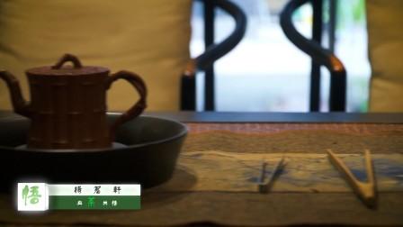 与茶共悟茶文化有限公司