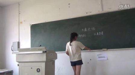 小学语文六年级上册《詹天佑》_小学语文招聘面试模拟试讲教学视频