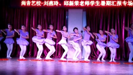 18舞蹈《手绢花》