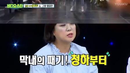 20170829 비디오 스타【MBC Every1韩国综艺】E60