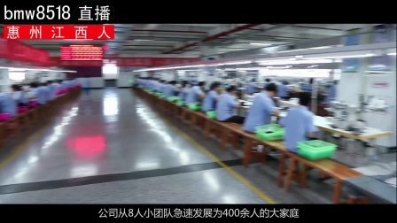 便民网8518-惠州吉安商会走访大西洋服饰有限公司吴传桂