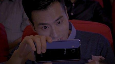 HTC U11芭蕾舞篇