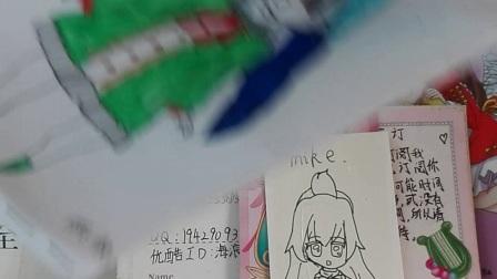 smile偶像自制食玩2