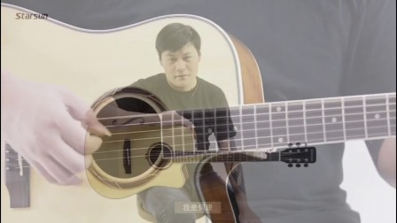 星臣DG220C-P 何康演奏
