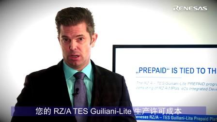Renesas RZ/A Guiliani-Lite PREPAID Platform