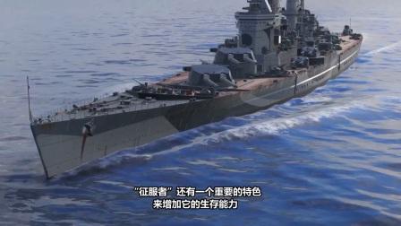 """『战舰世界官方转载』英系顶级战列""""征服者""""介绍 Armada - Conqueror"""