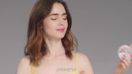 VOGUE快问快答 with Lily Collins
