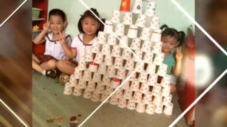 365幼教中心园-纸杯叠叠乐
