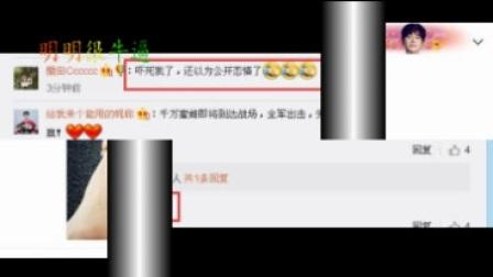 李易峰七夕发内涵图片,引粉丝猜测单身还是已恋爱