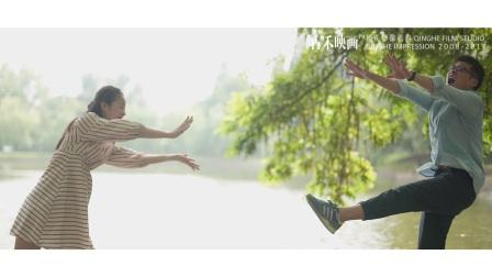 【青禾影视】[爱情微电影]那么巧  宇见你