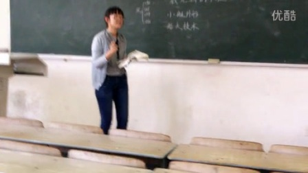 小学语文五年级下册《威尼斯的小艇》_小学语文招聘面试模拟试讲教学视频