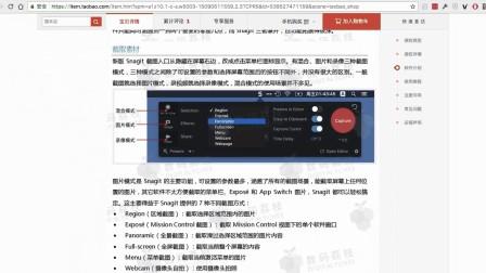 「数码荔枝」正版软件商城简介