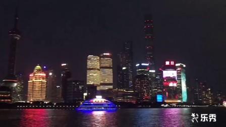 上海外滩陆家嘴