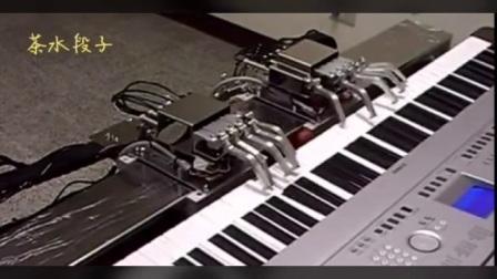 机器人 机械手弹琴
