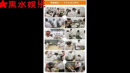 哈尔滨烧烤技术培训烧烤培训学习烧烤技术