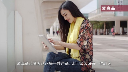 安讯奔企业宣传片