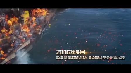 空中网军武游戏6周年庆典