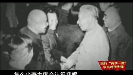 共产党员 第248期
