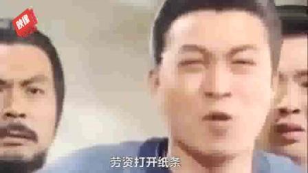 原创搞笑配音-咆哮帝篇