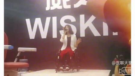 (轮友歌手)上海展览会 威之群站台 歌手