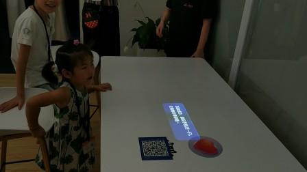 餐桌购-天猫未来小店