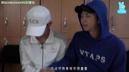 【时差站中字】170831[BANGTAN BOMB]徐太志25th演唱会练习室