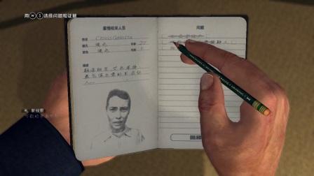 老村长娱乐解说L.A. Noire:剧情流程第二期